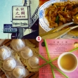 blinkpacking_four-square_dumplings